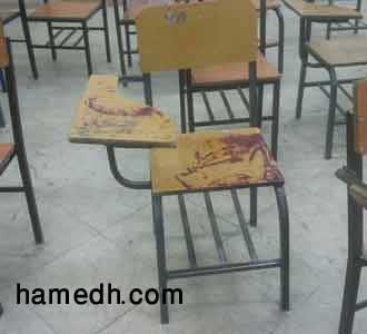 صندلی خونی